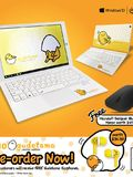 GD10 Windows 2-in-1 Device: Gudetama Edition
