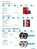 ASUS Sitex Product Guide - Pg 09