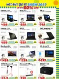 Notebooks offers @ IT Factory Outlet - pg 3