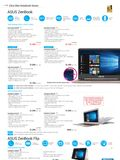 ASUS Product Guide - Pg 03