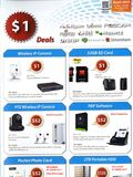 Purchase with Purchase deals with NAS systems