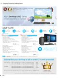 ASUS Nov Product Guide - Pg 22