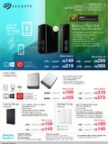 Seagate Product Guide - Pg 04