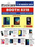 Mobile phone deals - page 1