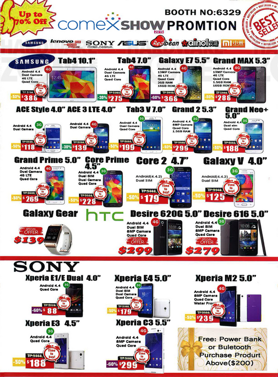 HTC, Samsung, Sony mobile products