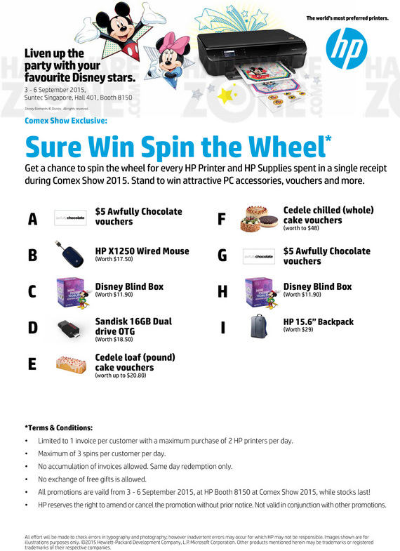 HP Printer Spin the Wheel