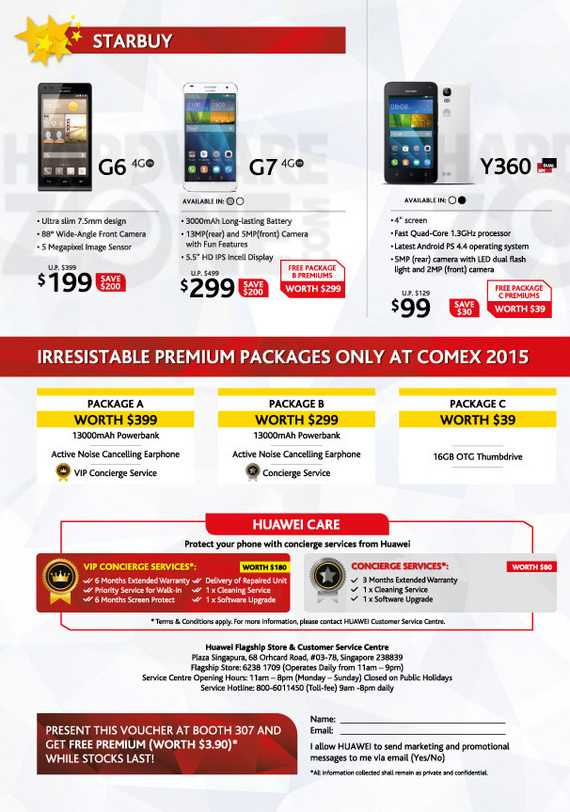 Huawei Mobile Star Buys