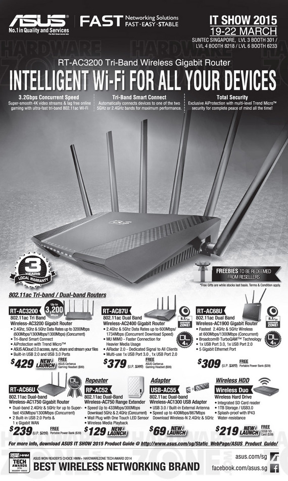 ASUS Networking Flyer