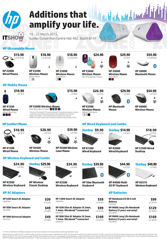 HP PC Accessories - Page 2