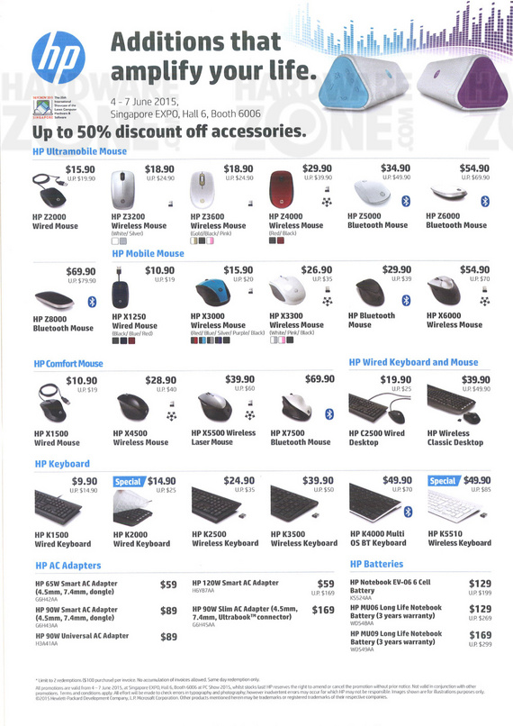 Hp Accessories - Page 2