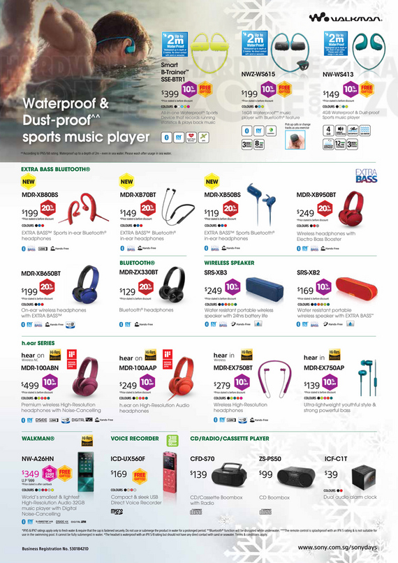 Sony Audio