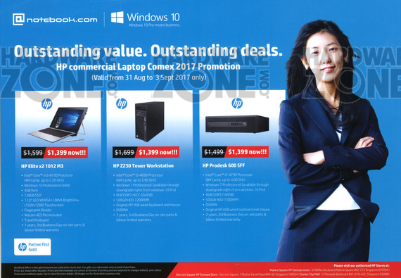 HP commercial systems - page 1