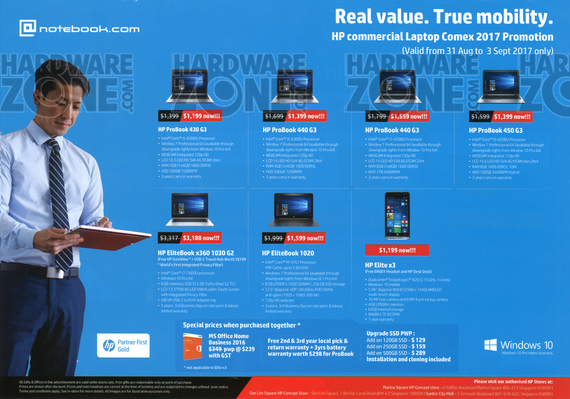 HP commercial systems - page 2