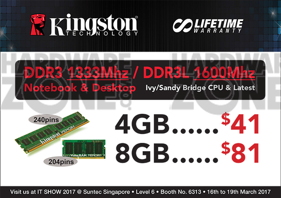 Kingston DDR3 / DDR3L