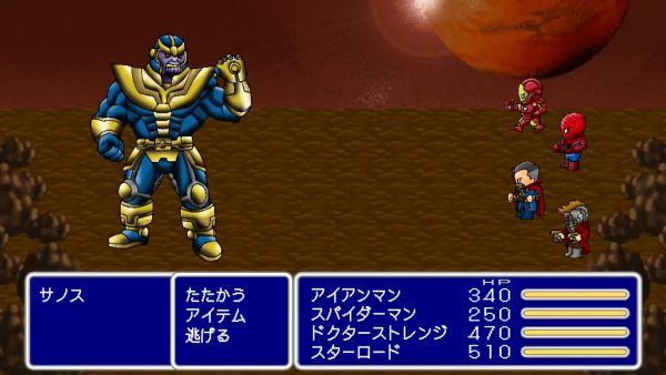 Disney Japan turns Avengers: Infinity War into an old-school JRPG