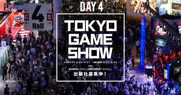TGS 2018: What will we be watching? Day 4
