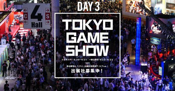 TGS 2018: What will we be watching? Day 3