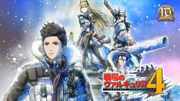 TGS 2018: Valkyria Chronicles 4 releases on 27 September