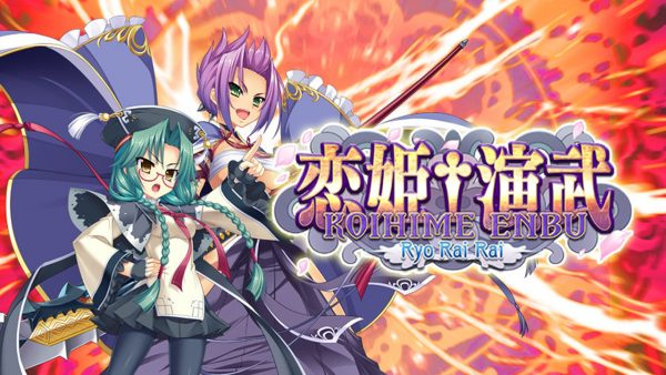 Review: Get gender bent in the Three Kingdoms with Koihime Enbu RyoRaiRai