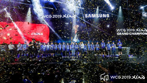 The World Cyber Games 2019 has concluded! China takes four out of six gold medals