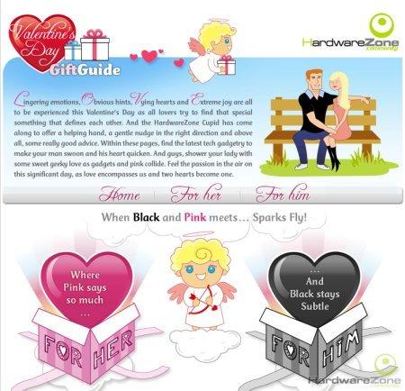 HWZ SG Valentine Day Gift Guide