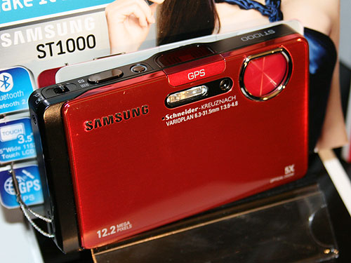 The Samsung ST1000 which comes with built-in GPS, Bluetooth 2.0, Wi-Fi and DLNA compatibility.