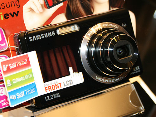 The Samsung 2View ST550 digital compact camera.