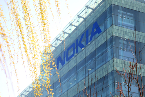 Putting Nokia to the Test at the Nokia China Campus ...