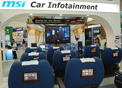 We saw this last year at Computex but MSI's in-vehicle entertainment system, Funtoro is back.