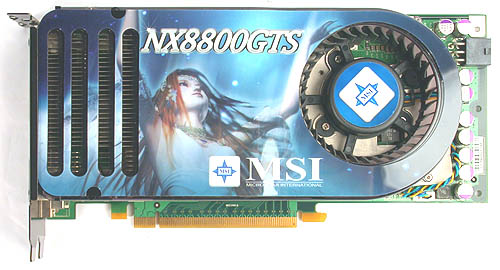 Admittedly, it looks rather plain jane, but it is one of the few cards to feature overclocked shader units.