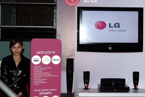 The LH70 might not match up the LH50's 200Hz refresh rate, but it has an added Bluetooth option which the LH50 lacks.