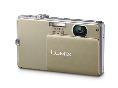 The Panasonic Lumix DMC-FP3