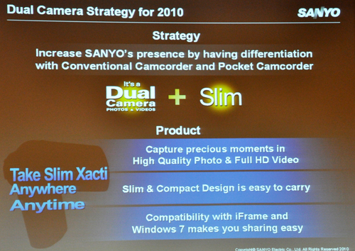 Sanyo's strategy for 2010