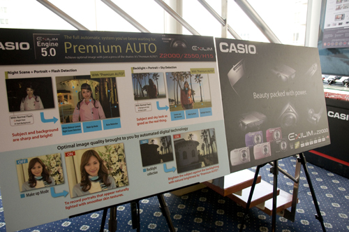 A signage highlighting the new Premium Auto feature.