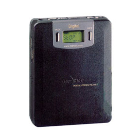 While small in capacity, the very first digital audio player, the MPMan, managed to run up to 9 hours on its rechargable NiMH battery pack.
