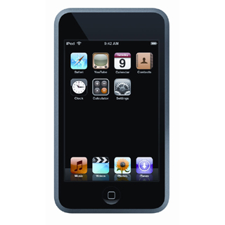 ...the iPod touch, and from its naming convention, it's not hard to guess how it delivers the navigation experience, amongst all the new fangled connectivity and features on this new generation of portable media player.