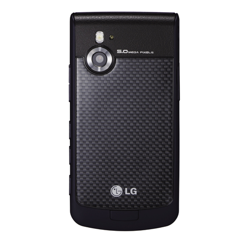 �and a high-grade carbon fiber backing to keep it in style with no fears of scratches or cracks. The 5-megapixel camera will be well accompanied with its 100MB internal memory and will support microSD expandability of up to 4GB to sustain additional multimedia files on the said device.