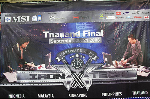 The Thai semi-final leg for HWZ's Iron Tech 2008 was held at Zeer Rangsit IT Mall.