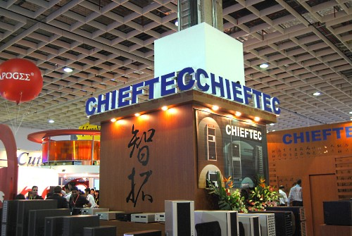 Ah Chieftec, a familiar sight for those who have followed our coverage over the years. Let's take a look at what they have this year.