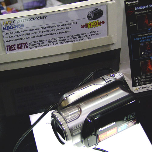 Panasonic's Booth : PC Show 2008 - The Full Coverage (Part 2