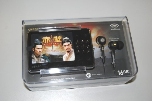 The special edition Red Cliff version of the Zen X-Fi comes preloaded with cast photos and the movie trailer.
