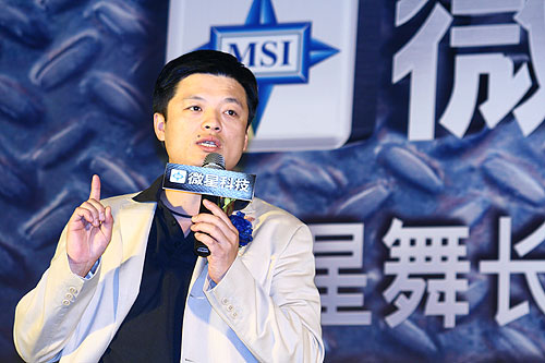Vincent Lai, Director of MSI's Global Marketing Group spoke passionately about MSI's vision of the PC in 2008.