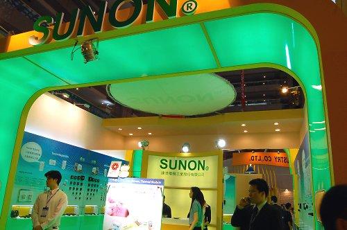 Sunon's booth.