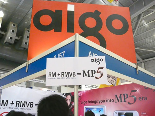 MP5 is aigo's rather misleading term to describe the RealMedia playback support on its new portable media players.
