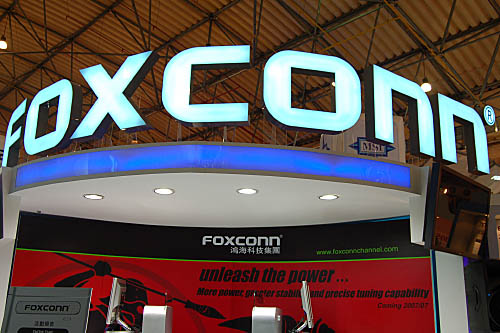 Foxconn has a substantial presence at Computex, as befitting one of the largest OEM manufacturers in the world. Products on display include motherboards, graphics cards, casings, coolers and more.