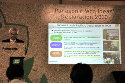Mr Ikuo Miyamoto, Managing Director, Panasonic Asia Pacific Pte. Ltd, expanding on the initial goals of 2009's 'eco ideas' declaration as well as highlighting the need to spread 'eco ideas' through community and youth outreach programmes.