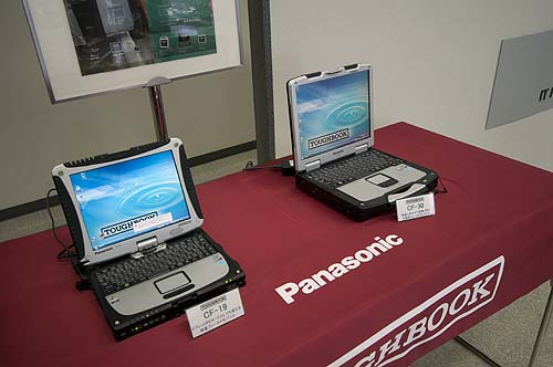 Here are your fully rugged models, the Panasonic Toughbook CF-19 and CF-30.