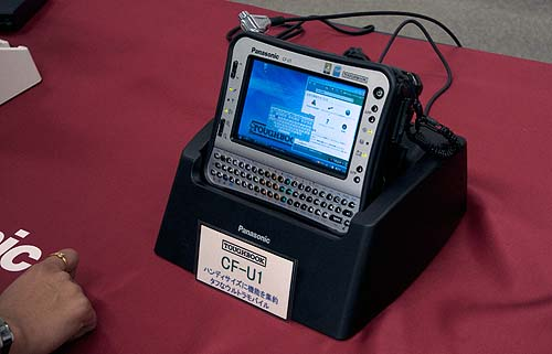 The ultra-mobile rugged Toughbook, the CF-U1.