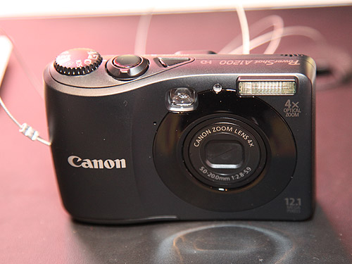 "The Canon PowerShot A1200 comes with larger 12.1 Megapxiel resolution, 4x optical zoom and a wider 2.7"" LCD."