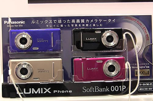 This is Panasonic's first LUMIX phone. It's equipped with a 13.2-megapixel CMOS sensor, and a 3.3-inch VGA LCD. Too bad it's not available here in Singapore.